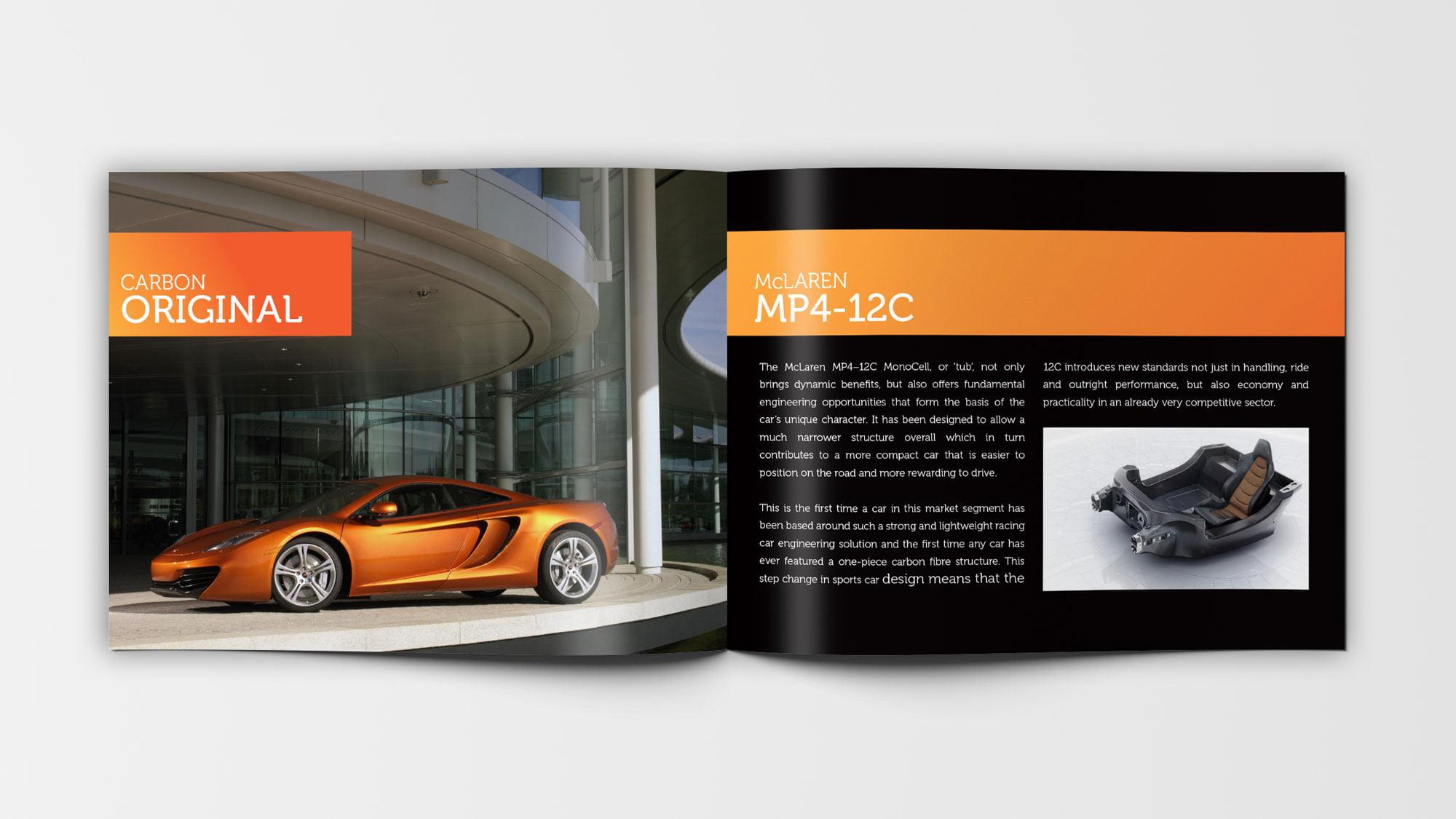 McLaren brochure spread